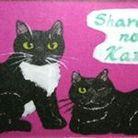 Sharon no Kaze ( sharonnokaze )