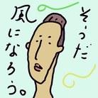 MGK SHOP ( MGK )