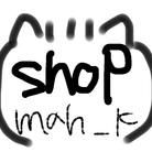 mah_shop ( mah_k )