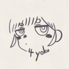 詩欲 ( 4yoku )