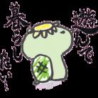 遊暮堂-ゆうぐれどう- ( hempseed )