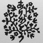 ちぎり絵作家 ウメチギリ ( umetigiri )