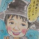 さえこの ( saeko60477943 )