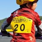 サイクルギャラリーカヤマ ( cgkayama )