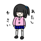 めいちゃんのおみせ ( 1Eclat )