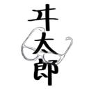 YOROZU-YA ヰTARO ( E-TARO02 )