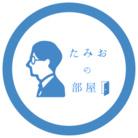 たみおの部屋 ( okdrum )