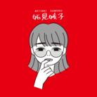 せぶん ( nana_nana_nine )