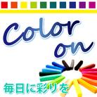 N&E Harmony ( Color-on )