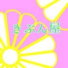 きぶん屋 ( Naruru_kirakira )