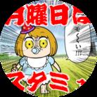いろは🐼今日は推しの誕生日 ( meme_n2nb )