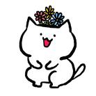 猫ざんまい ( tenchou )
