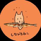 佐伯 ( chico_061 )