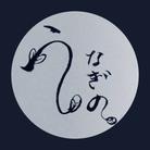 鰻野蒲焼 ( KabayakiUnagino )