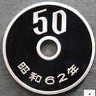 常荷金策 ( todasi1954 )