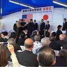 祖国日本 琉球やまと民族 一同士 bot ( ID2632515 )