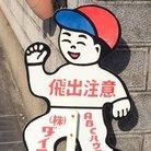 チェキ ( summerBusu )