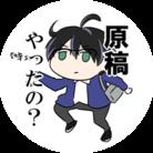 御陵おなか ( ona_chika )