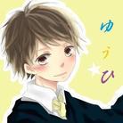 ฺゆぅひ/夕日☯@絆٩๏̯͡๏۶ ( Yuhi1026_HGY )