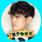 """直矢@""""みつのき""""の代表 ( naoya_pr )"""