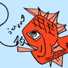 tsuri-bito