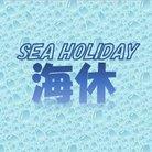 海休み ( umiyasumi_SH )