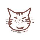 Cafeあんぶれらしっぽ ( umbrellasippo )