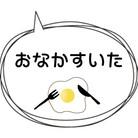 Toma_ganchan