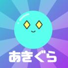 あきぐら ( AKIGURA )