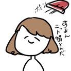 風鈴の音 ( nootannn13 )