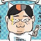 Rin asuka BHC/高田R ( BhcRin )