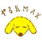 駒井和彬|こまゐ図考室 ( komai_inu )