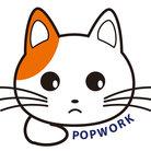 POPWORK (ポップワーク) ( POPWORK )