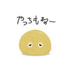 まいぼん ( maibom )