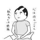 八木大樹(触れ侍) ( ohagidaiki )
