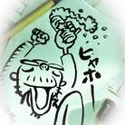 山田のりやす ( yamadanoriyasu )