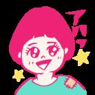 tsutsuku_cog