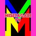 みせたがりTV ( misetagaritv )