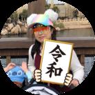 あゆっぺ@ワーママ_2y長男+6y長女 ( ayuppe7 )