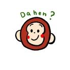 yonago_monkey