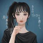 髪ゴム ( nanako1484 )