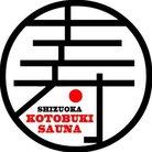 コトブキサウナ♨︎(SUZURI支店) ( KotobukiSauna )