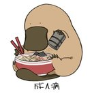 SE_Kamonohashi ( SKamonohashi )