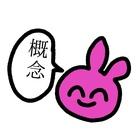 あまみち ( amamichi_ )