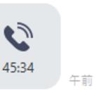 元カノのLINEが今見るとなんか変 ( kk_816_ )