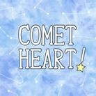 りろる。 ( comet_heart_ )