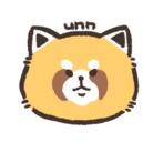 unn ( unsan )