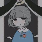 鬱幼女ちゃん ( utuyouzyochan )
