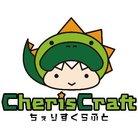 CherisCraft(ちぇりすくらふと) ( CherisCraft )