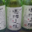 稲葉 実香 ( inabamikarin )
